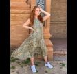 Luna sleeveless boho dress - green